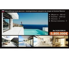 Алтея Хиллс, Испания - вилла на продажу