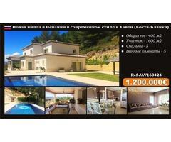 Хавея, Испания - вилла на продажу