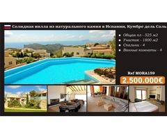 Кумбре дель Соль, Испания - вилла на продажу