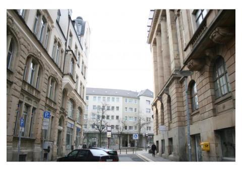 Продаётся здание бывшего банка.